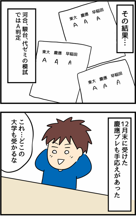 IMG_2320