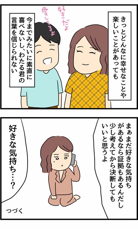 IMG_4178