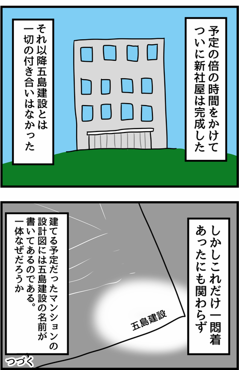 IMG_3727