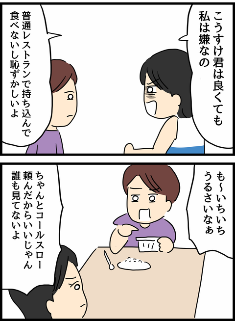 IMG_1223