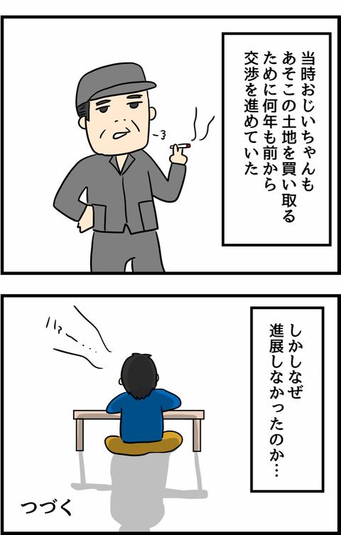 IMG_2645