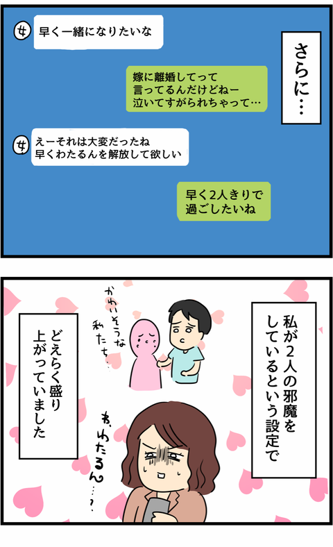 IMG_4069