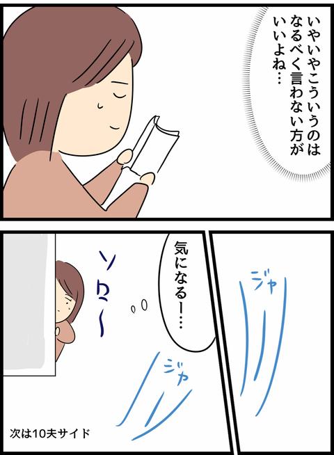 IMG_2396