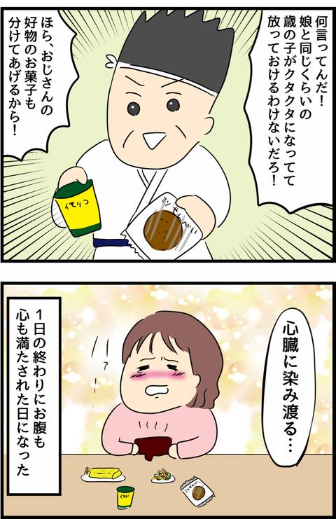 IMG_6797