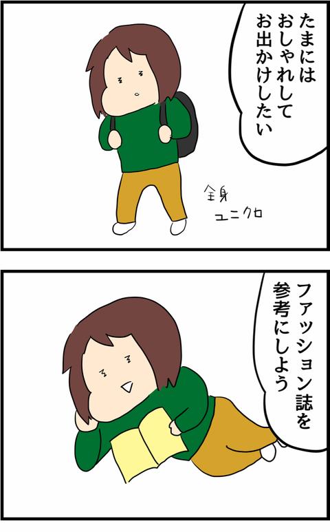 IMG_8031