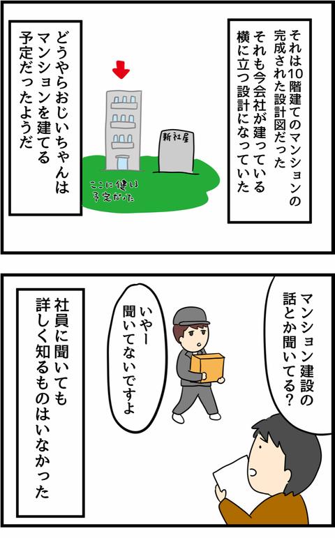 IMG_3693