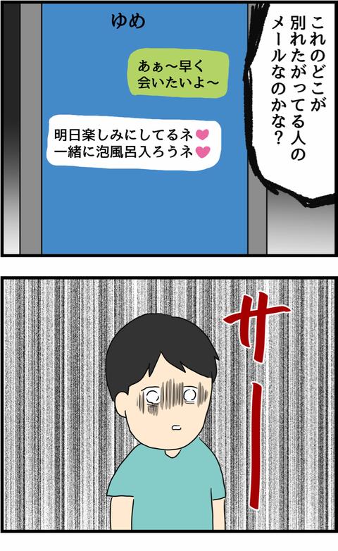 IMG_4891
