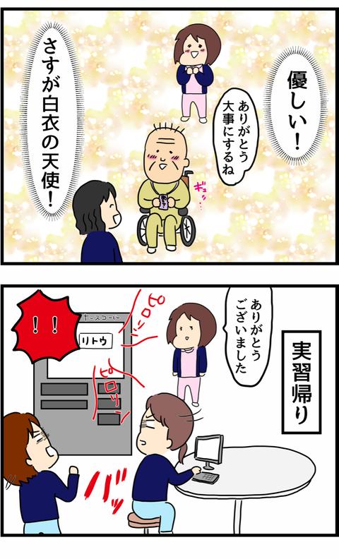 IMG_8081