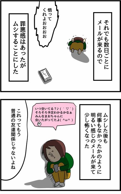 IMG_4439