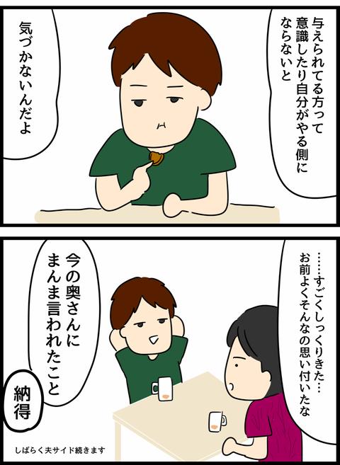 IMG_3407