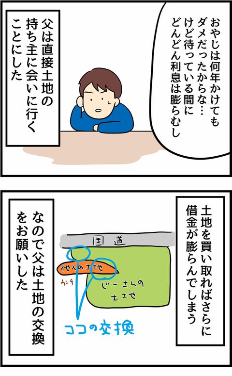 IMG_2660