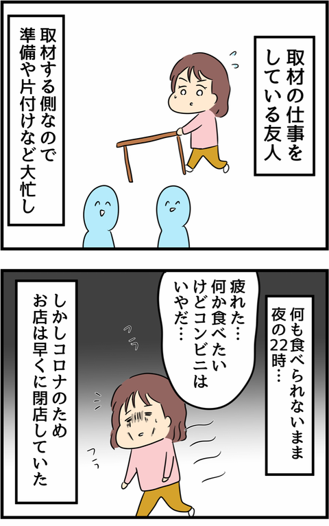 IMG_6793