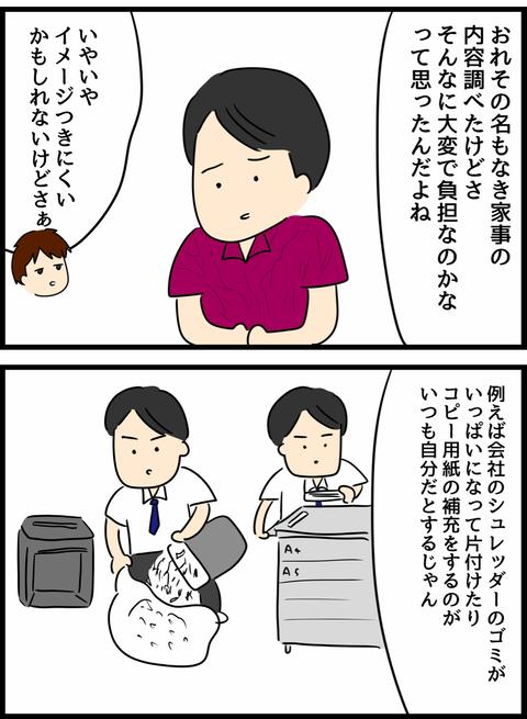 IMG_3405