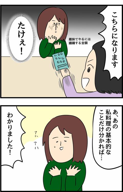 IMG_7635