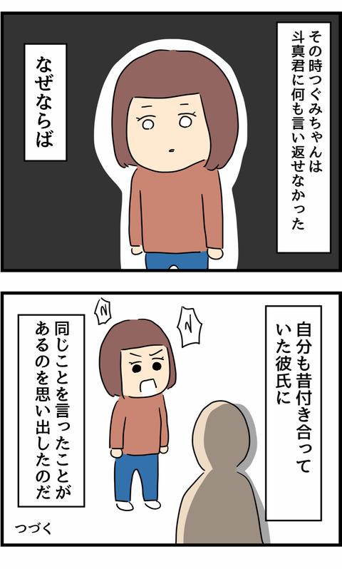 IMG_8844