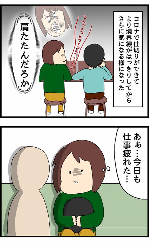 IMG_8278