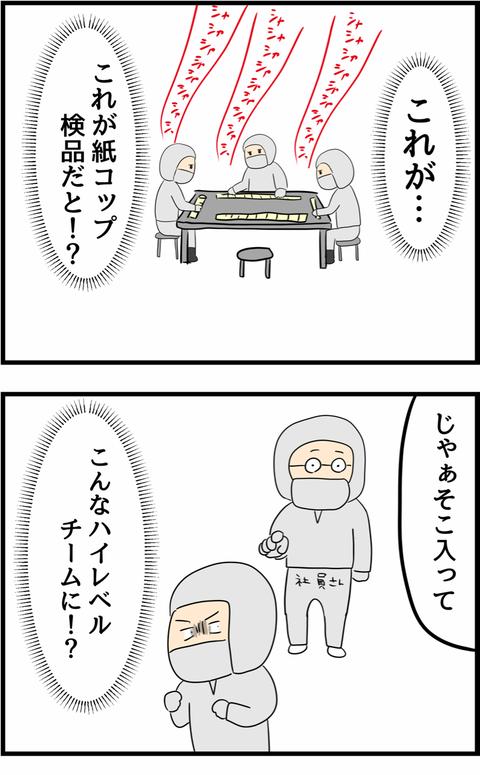 IMG_4843