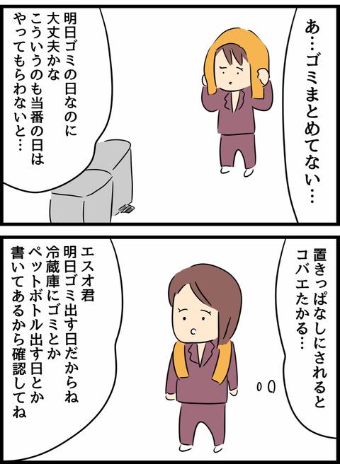 IMG_2937