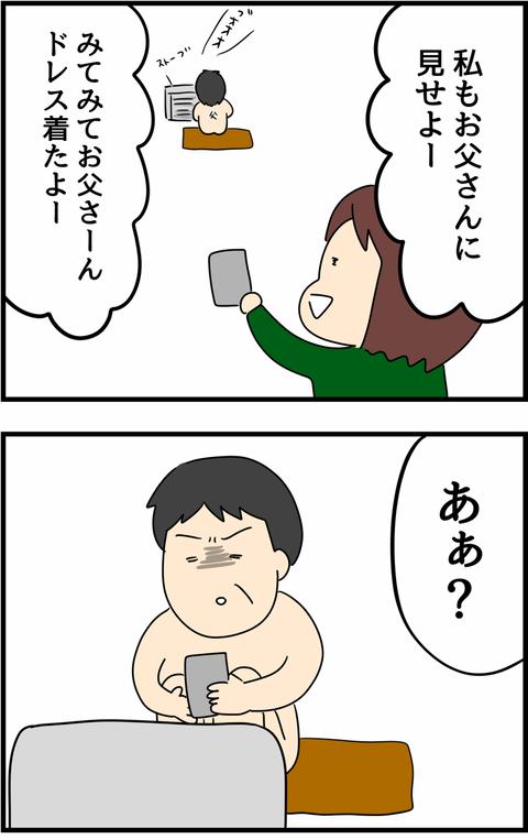 IMG_7518