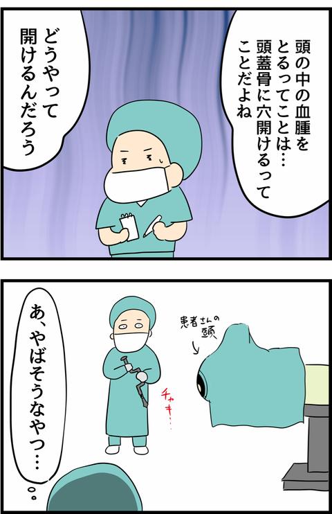 IMG_6367