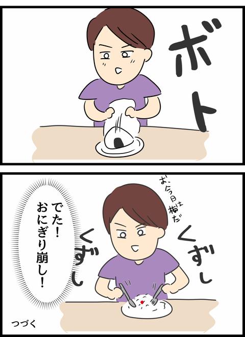 IMG_1168