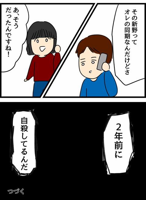 IMG_1586