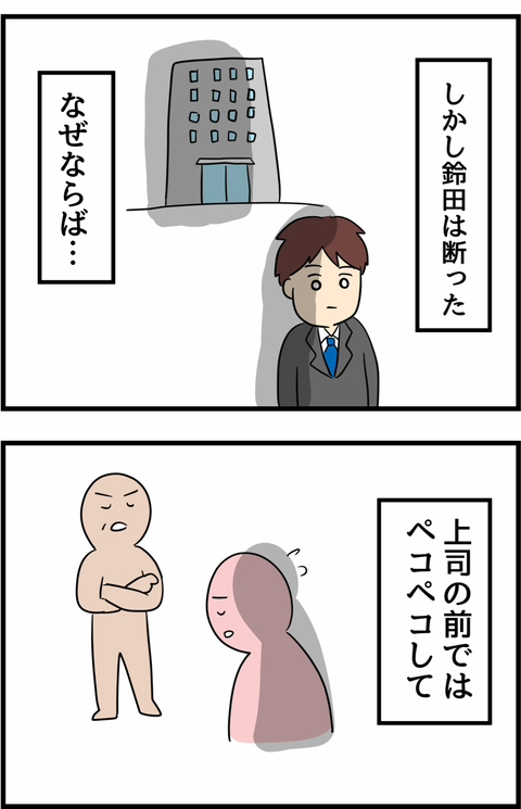 IMG_3165