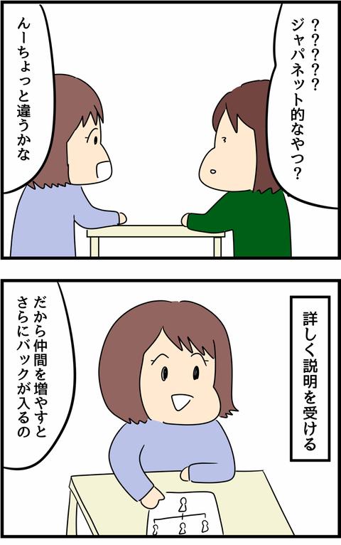 IMG_4298