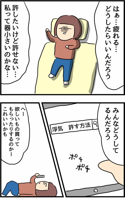 IMG_8717