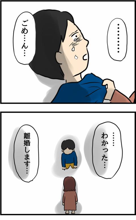 IMG_3759