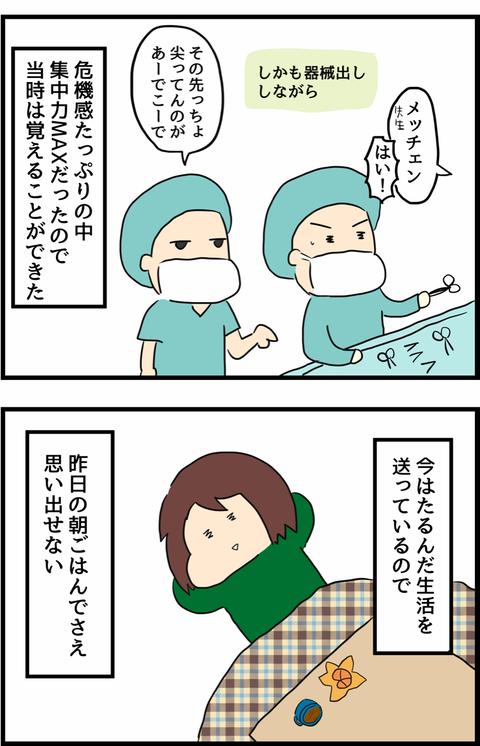 IMG_7937
