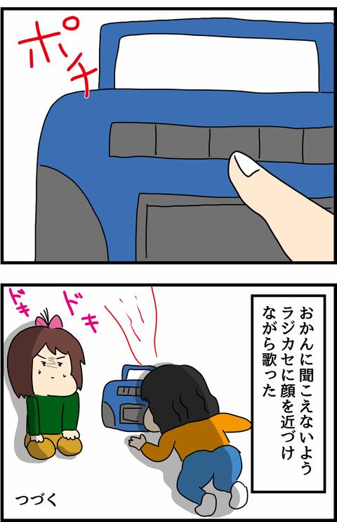 IMG_7780