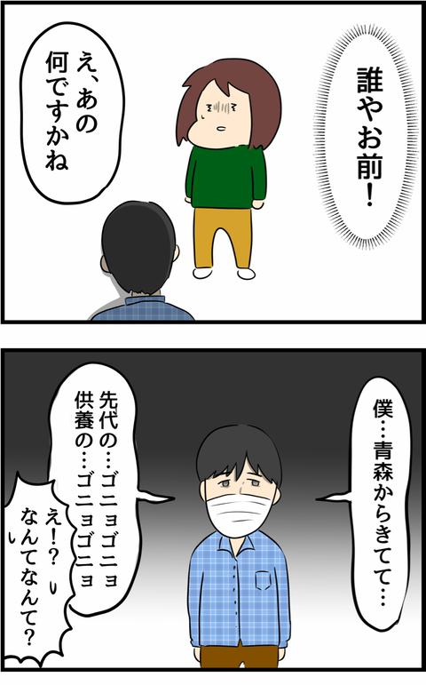 IMG_6912