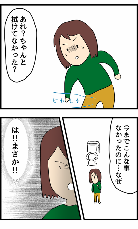 IMG_9677