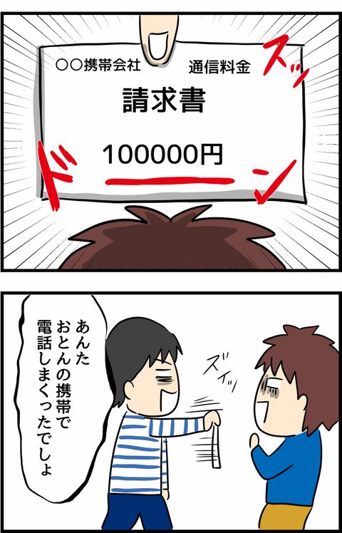 IMG_2471