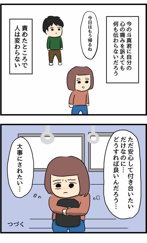 IMG_8874