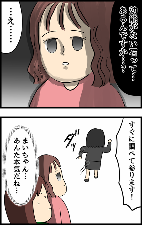 IMG_7720