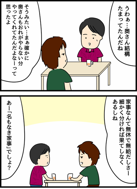 IMG_3404