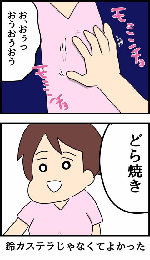 IMG_2033