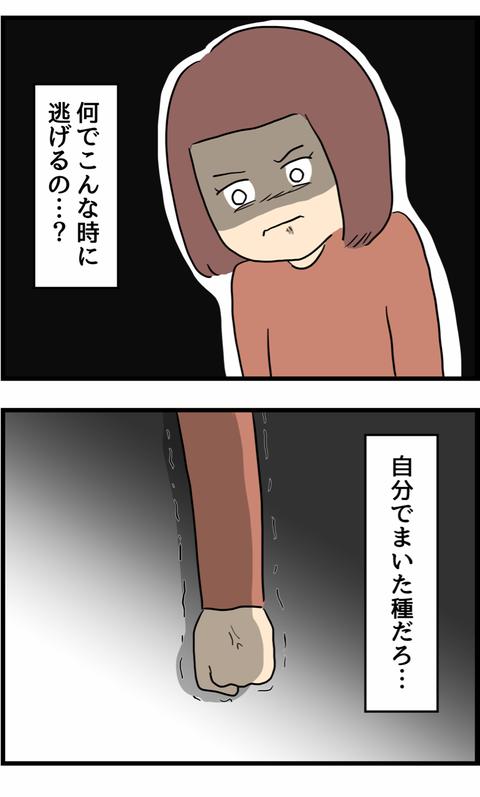IMG_9398