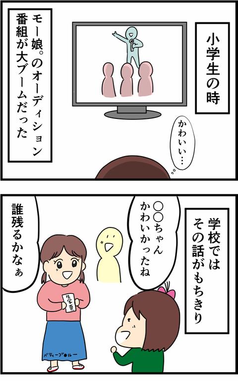 IMG_7760