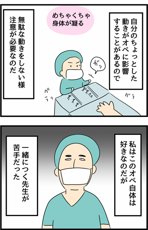 IMG_6620