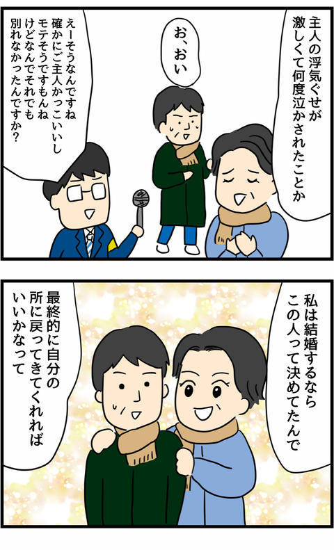 IMG_9498