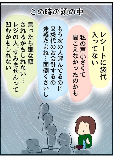 IMG_3642