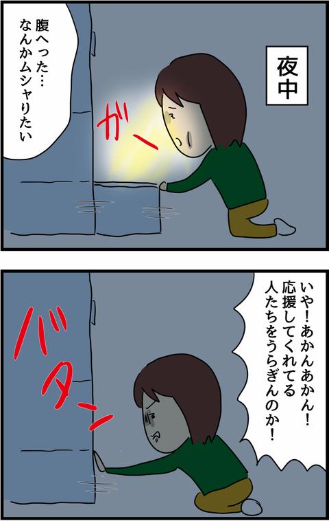 IMG_2460