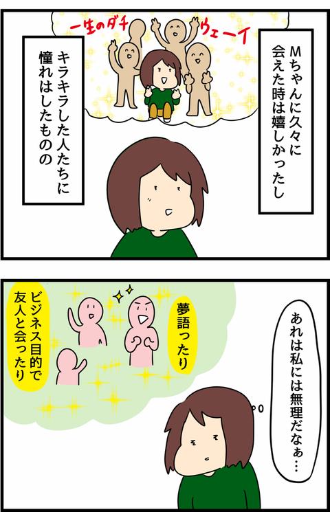 IMG_4467