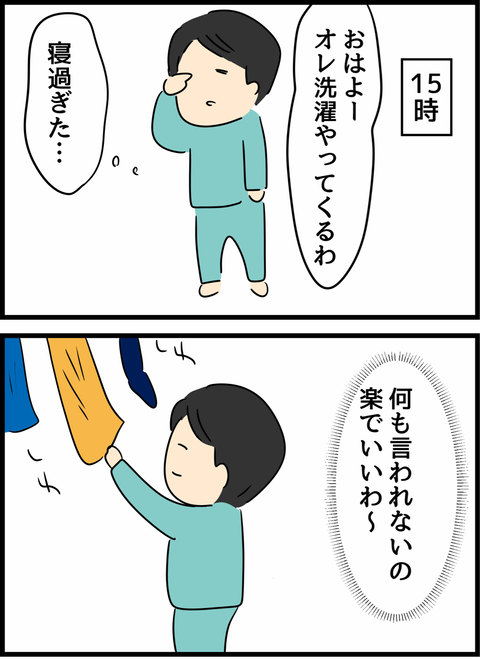 IMG_2822
