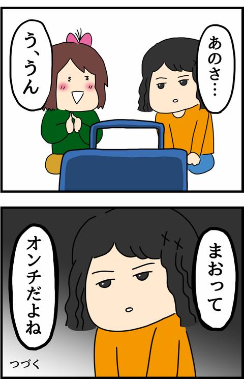 IMG_7795