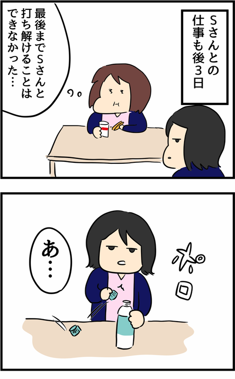 IMG_2168