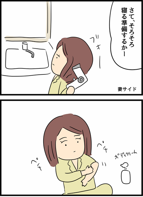 IMG_2874